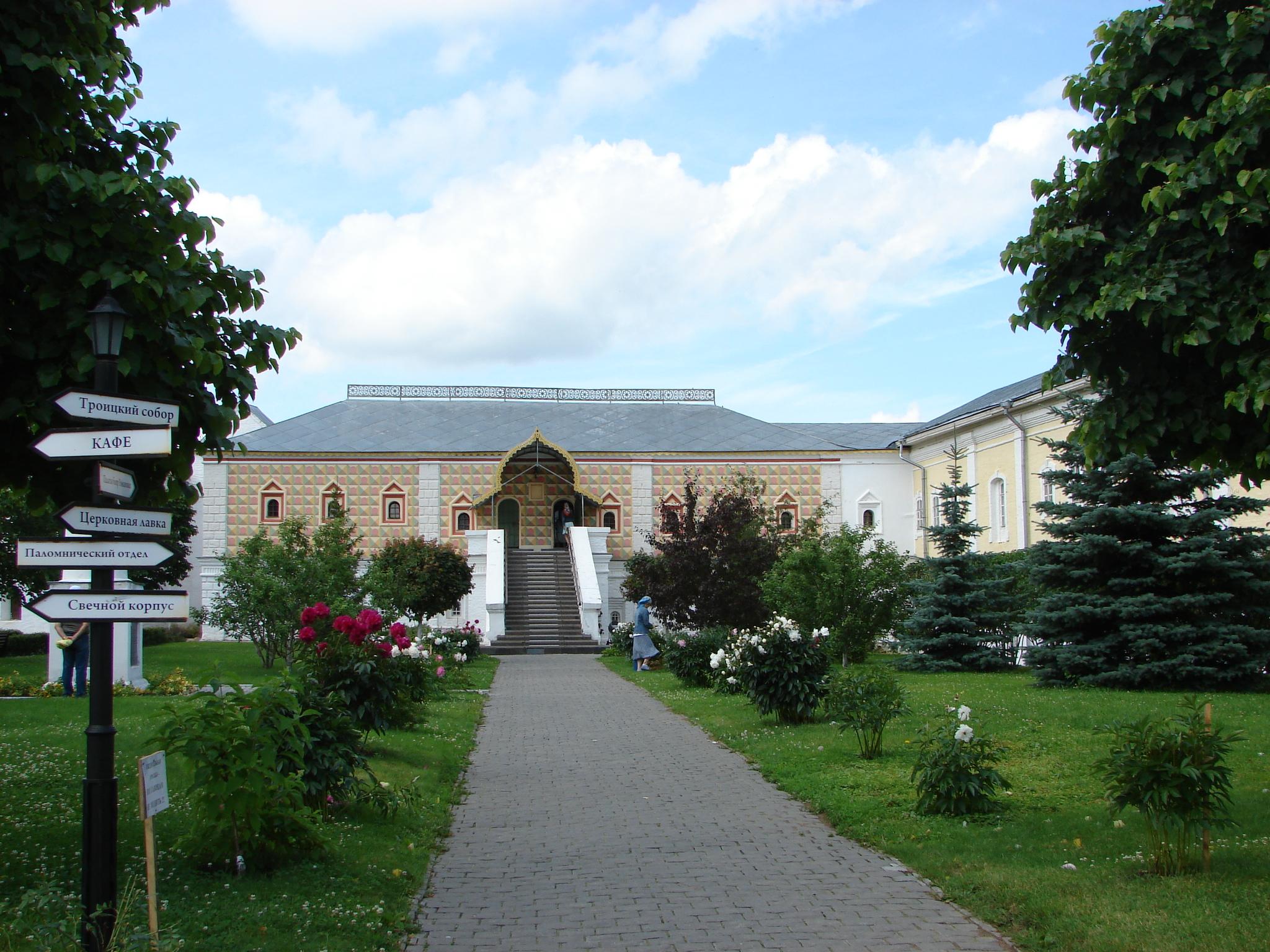 muzeum Romanowych