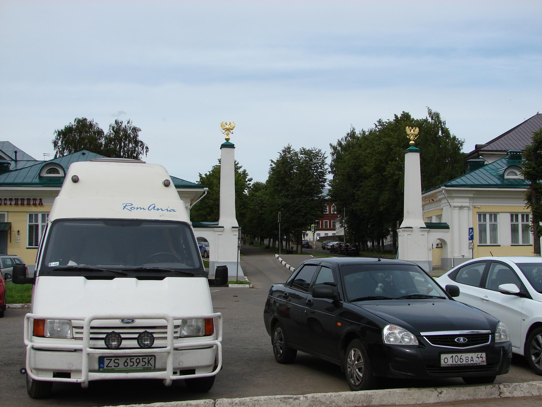 plac Admiralicjii