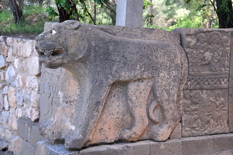 Stanowisko archeologiczne Karatepe-Arslantaş