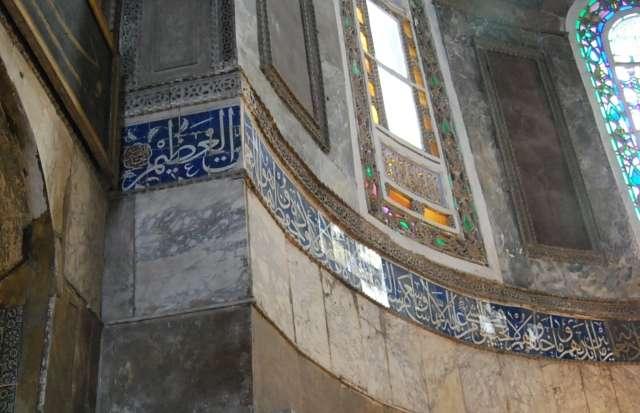 Inskrypcja Mehmeda Efendi