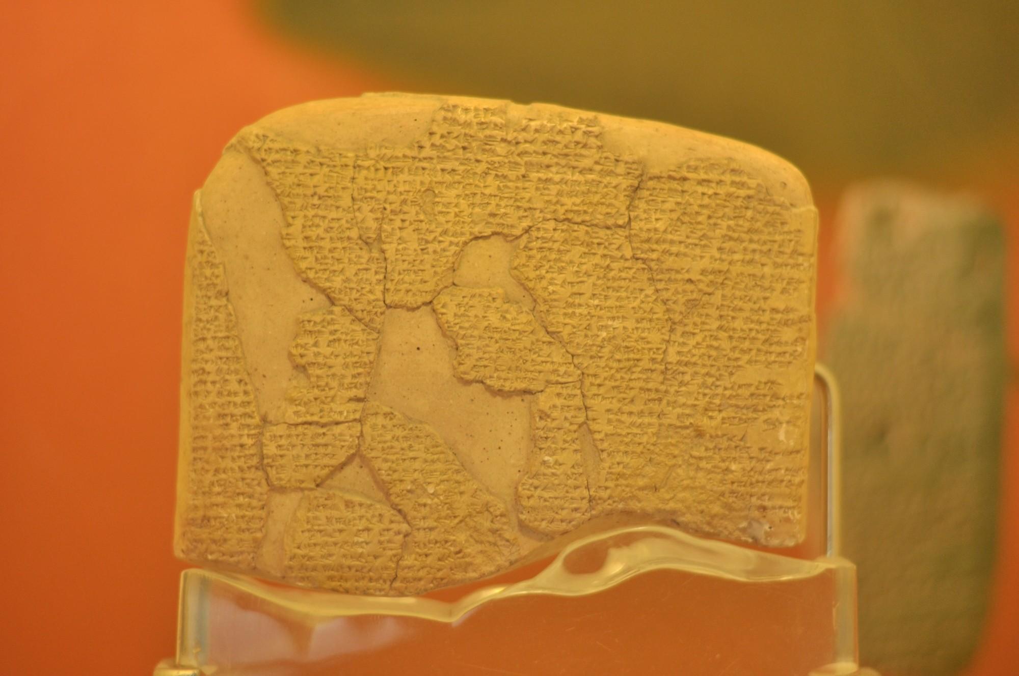 Traktat z Kadesz - Muzeum Archeologiczne w Stambule