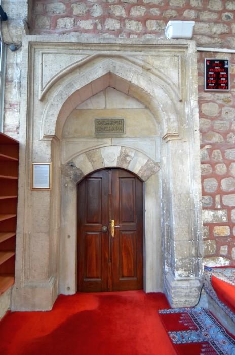 Inskrypcja nad wejściem do meczetu Kadı Bedrettin w Edirne