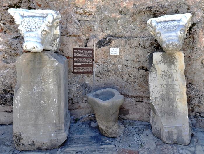Głowa byka z nimfeum w Side (okres rzymski)