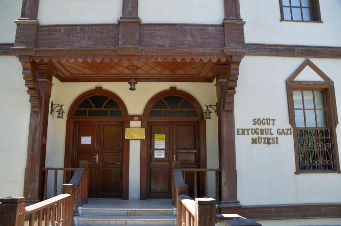 Muzeum Ertuğrula Gazi w Söğüt