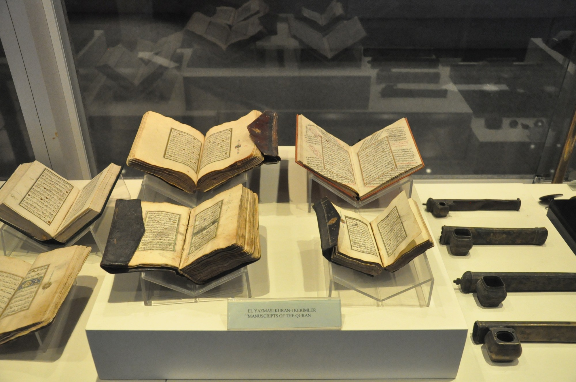 Manuskrypty Koranu