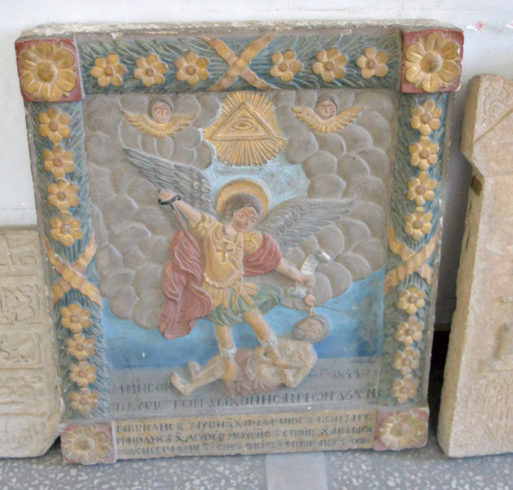 Relief z archaniołem Gabrielem