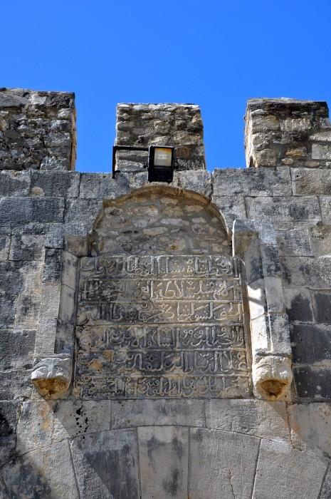 Inskrypcja nad bramą karawanseraju Alara Han
