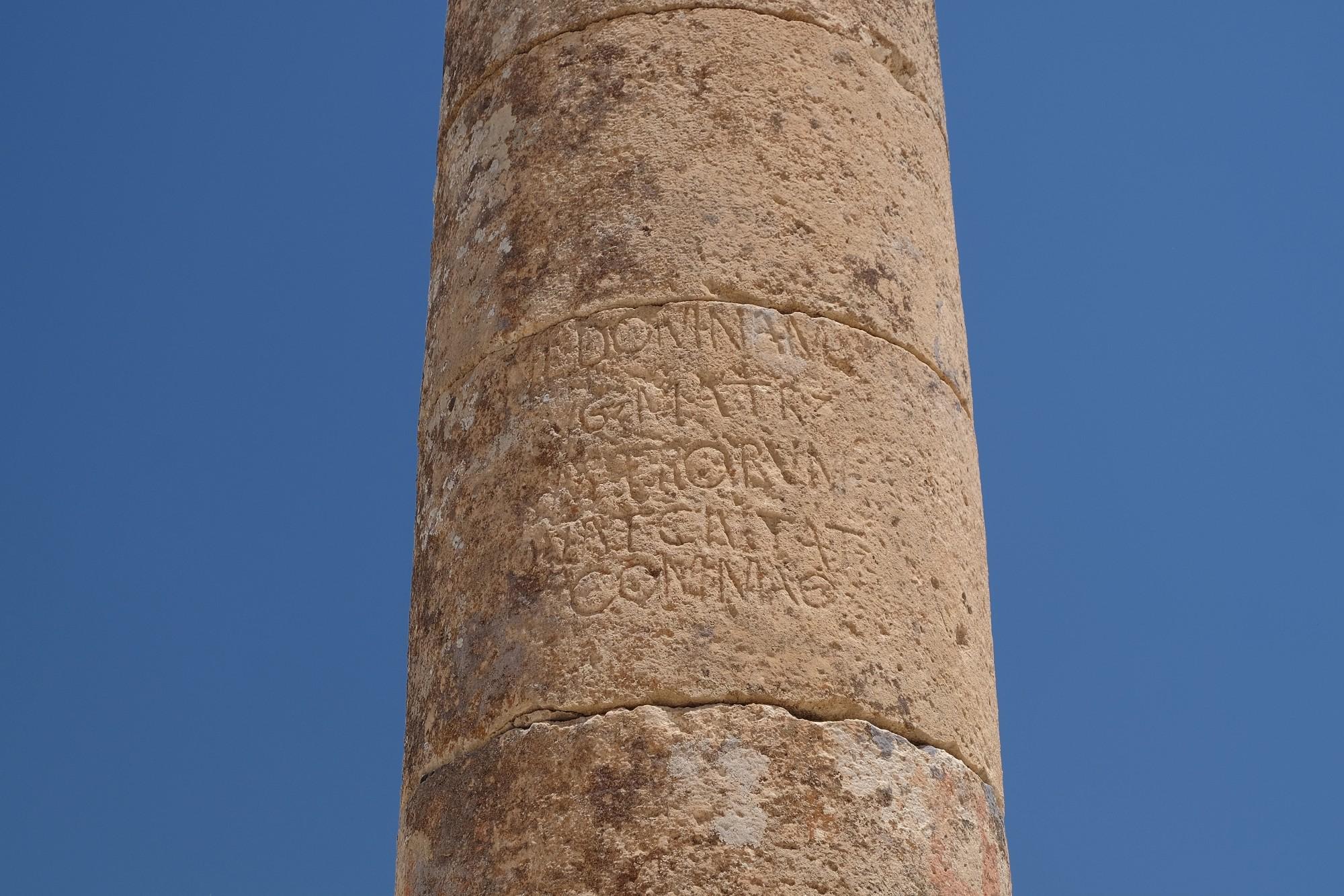 Inskrypcja na kolumnie Karakalli