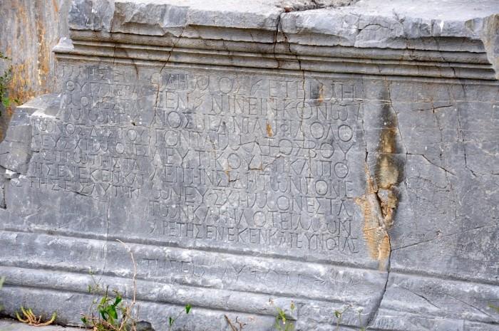 Inskrypcja na bazie, na której stał niegdyś posąg w Iotape