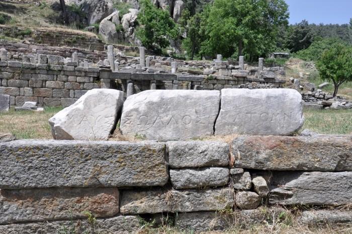 Inskrypcja z imieniem Mauzolosa w Labrandzie