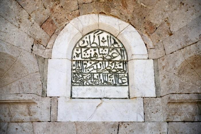 Inskrypcja nad wejściem do karawanseraju Şarapsa Han